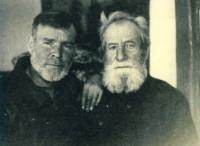 shershnev