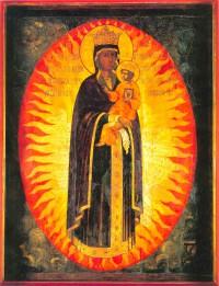 blagodatnoe nebo,Благодатное небо. Икона местного ряда главного иконостаса Архангельского собора