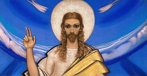 Iisus-Rerih