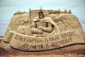 al nevsky