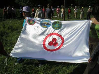 flag_big